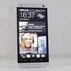 4月4日预定/19日上市 HTC One合约机1240元
