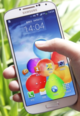 三星Galaxy S4智能机出货量达2000万