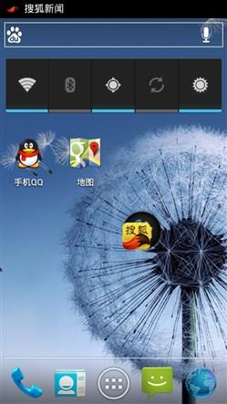 Screenshot_2012-12-17-14-54-00
