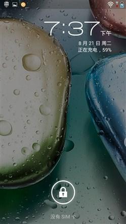 Screenshot_2012-08-21-19-37-33