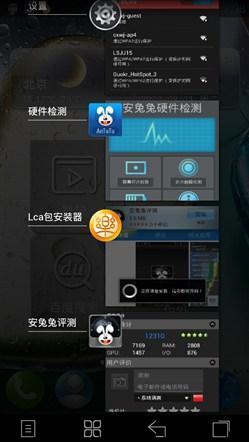 Screenshot_2012-08-21-19-38-33