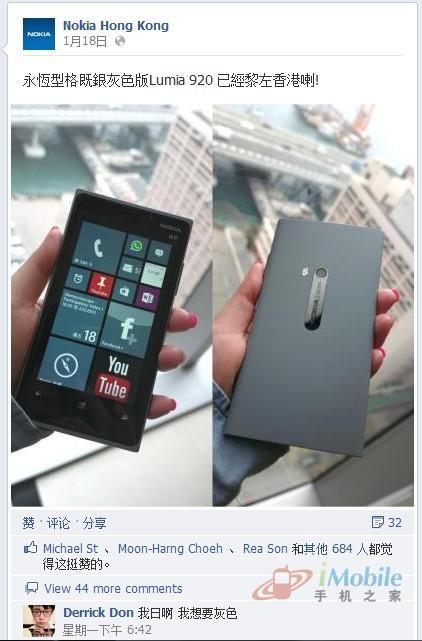手机之家_20130124