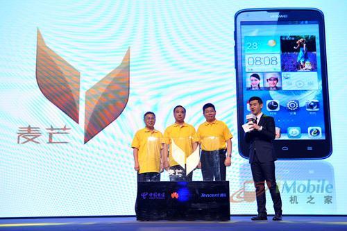 年轻手机品牌 麦芒A199盛大发布