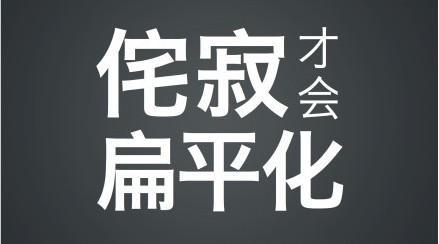 Unnamed QQ Screenshot20130911230225