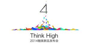 Think High 2014魅族新品发布会