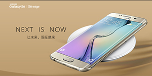 NEXT IS NOW 三星Galaxy S6 & S6 edge