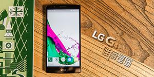 唯丽是图(第57期) LG G4