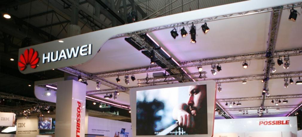 双摄像头+6GB RAM 华为P9或亮相CES展