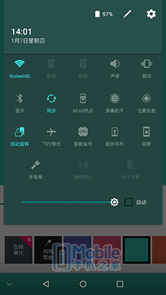 Screenshot_2016-01-07-14-01-02