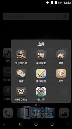 Screenshot_2016-01-07-13-53-49