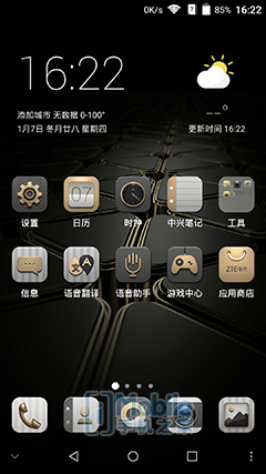 Screenshot_2016-01-07-16-22-19