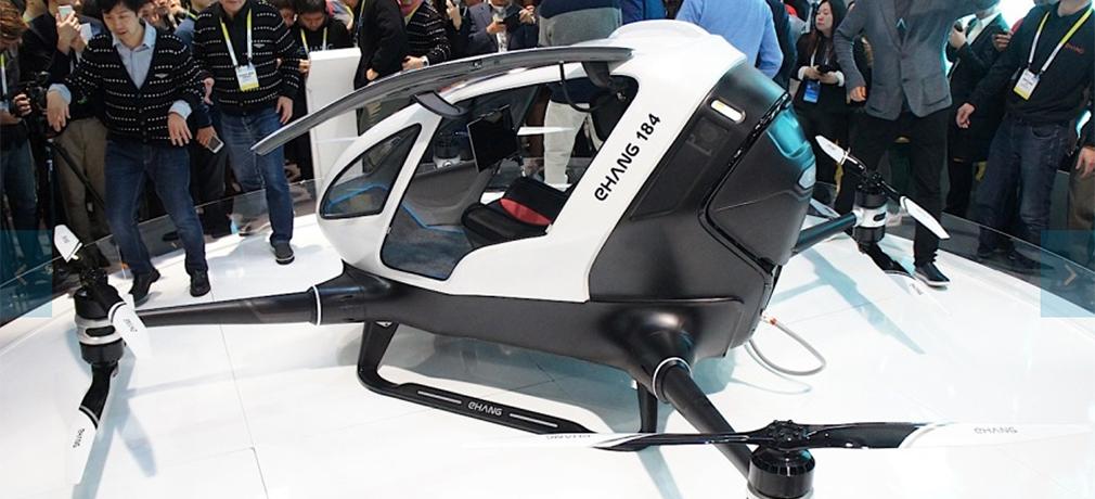 亿航可载人无人机 可你只能翱翔23分钟