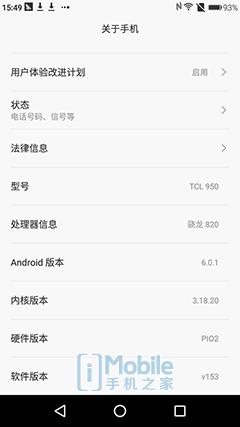 Screenshot_20161009-154916