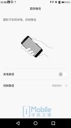 Screenshot_20161009-210506