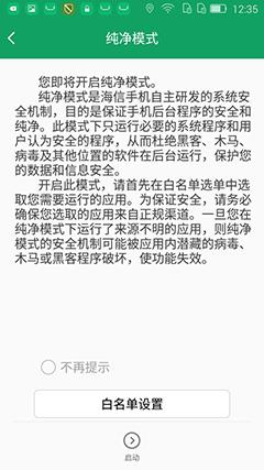 QQ图片20161012195454