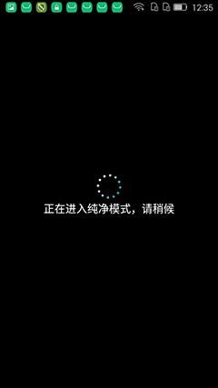 QQ图片20161012195500