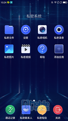 Screenshot_2016-10-17-15-24-44
