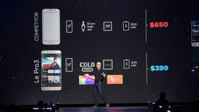 乐视手机用户思维席卷美国消费市场