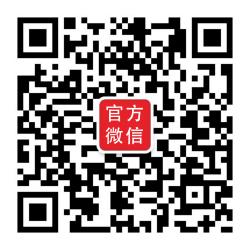 微信订阅号-TCL通讯中国资讯-二维码50cm_meitu_1