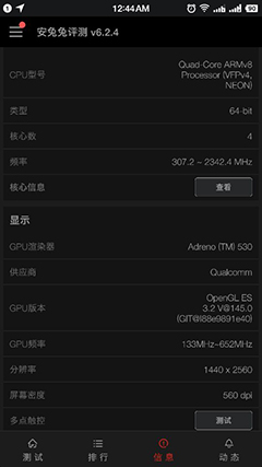 QQ图片20161031004914