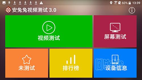 Screenshot_20161110-133950