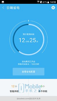 Screenshot_20161110-141804