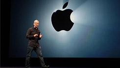 苹果春季发布会时间确定