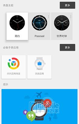 WeChat_1456811930