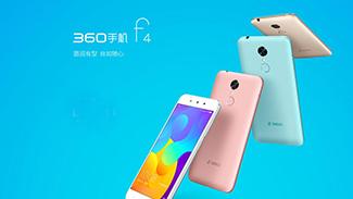 360手机f4产品解析