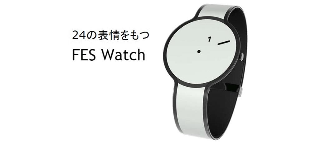索尼FES Twatch电子纸质手表即将入华