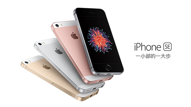 iPhone SE印度销售疲软代工厂商