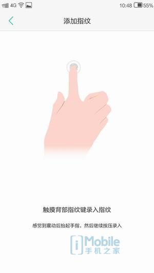SRC_20160327_104848