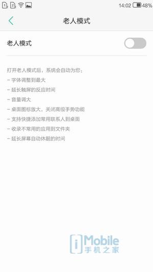SRC_20160328_140225