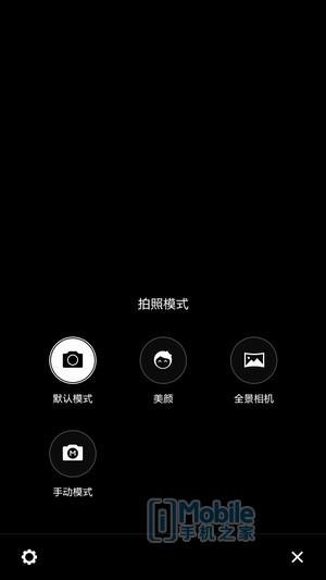 SRC_20160328_144219