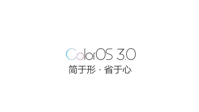 [广而告之]OPPO ColorOS3.0系统视频
