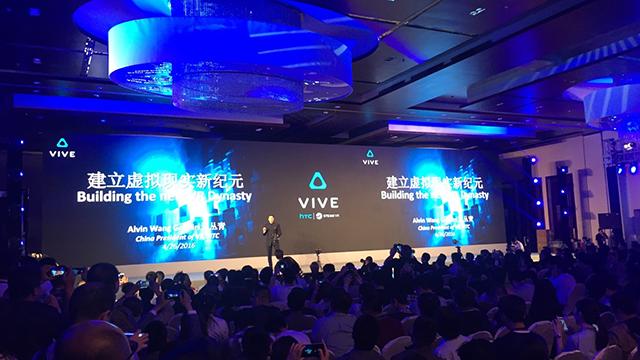 HTC在京发起