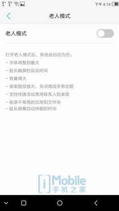 SRC_20160429_161413