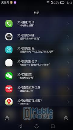 Screenshot_2016-05-16-16-42-58