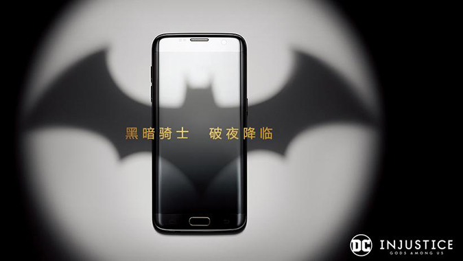 三星Injustice版S7 Edge5分钟售2500台
