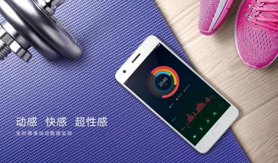 这些功能Apple Watch永远没有:ZUK Z2 U健康给运动减负 434