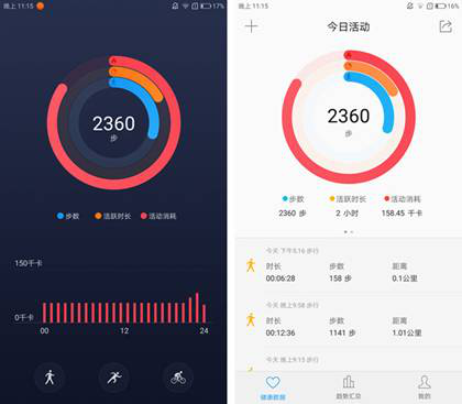 这些功能Apple Watch永远没有:ZUK Z2 U健康给运动减负 780