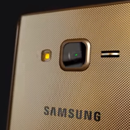 Tizen-based-Samsung-Z2-to-be-officially-announced-on-August-23