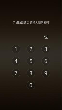 手机丢失不担心 金立M6M6 Plus手机防盗功能介绍763