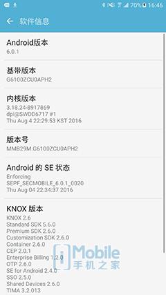 Screenshot_20160928-164619