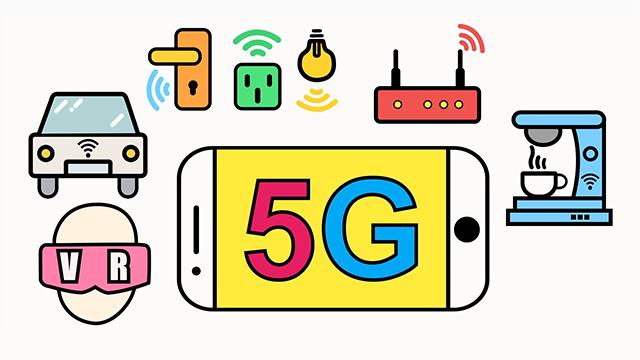8分钟动画:带你了解到底什么是5G?