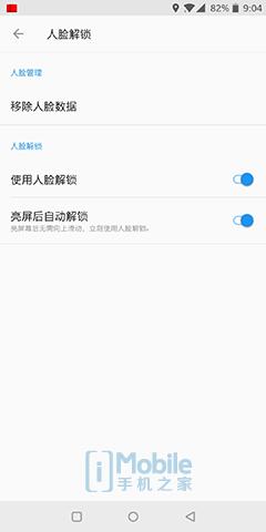Screenshot_20171128-210437