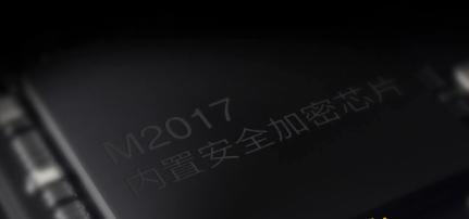 """1新年发""""利是"""",金立M2017保障支付安全445"""