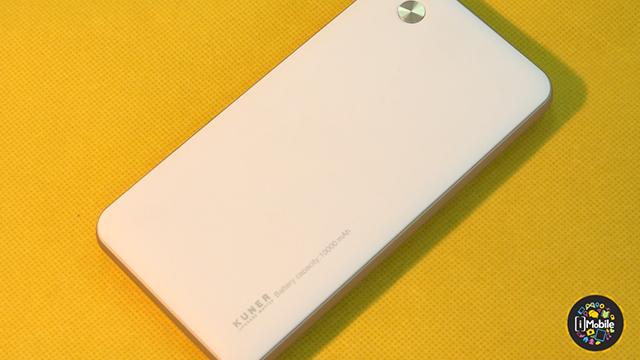 iPhone最佳伴侣!酷能量智能移动电源