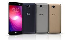 号称两天一充 LG发布千元机X Power 2