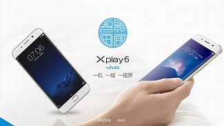 vivo Xplay6智影画廊专题